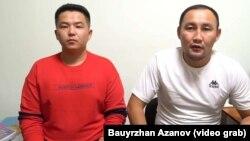 Мурагер Алимулы (слева) и Кастер Мусаханулы после освобождения из тюрьмы, где они отбывали срок по приговору по делу о незаконном пересечении границы.