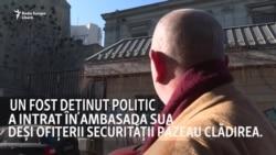 Istoria trăită. Un deținut politic intră în Ambasada SUA trecând de paza Securității