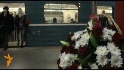 Теракты в метро: прошло два года