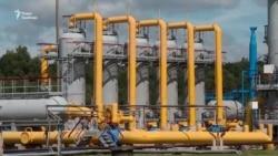 Україна накопичила на зиму 18 мільярдів кубометрів газу