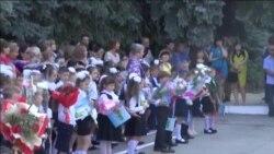 """Первый звонок в бендерском лицее """"Александру чел Бун"""""""