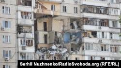 Ուկրաինա- Կիևի բազմաբնակարան շենքը պայթյունից հետո, 21 հունիսի, 2020թ.