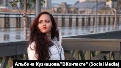 Альбина Кузнецова.