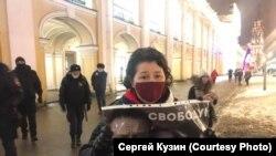 Пикет в поддержку Алексея Навального в Санкт-Петербурге