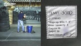 """Cхемы: продолжение """"дела бронежилетов Марченко"""""""