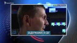 Видеоновости Северного Кавказа 16 апреля
