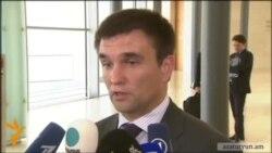 Եվրամիության ԱԳ նախարարները քննարկում են ուկրաինական ճգնաժամը