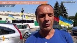 Мешканець села Федорівка Вадим Сидорчук про стрілянину за бурштин