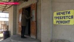 Незаконные медресе в Бишкеке