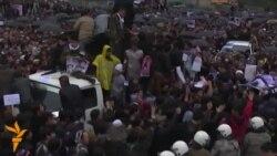 Protesta në rrugët e Kabulit