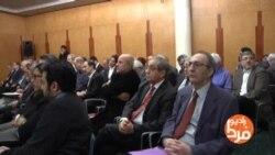 سومین کنفرانس اتحاد برای دموکراسی در ایران، پراگ