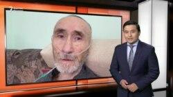 Арон Атабектің ахуалы, Назарбаев орталығында айтылған шағым