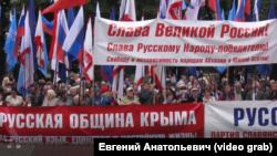 Мітинг Російської громади Криму в Сімферополі, 2005 рік