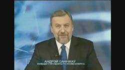 Выступ Андрэя Саньнікава 24.11.2010 ч.1