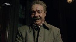 В Москве посмотрели «Смерть Сталина» (видео)