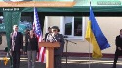 США надали допомогу українським прикордонникам на 3 мільйони доларів й обіцяють ще 25