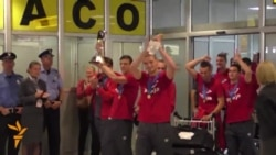 Serbian Youth Football Team Wins World Cup
