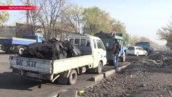 В Кыргызстане дорожает уголь