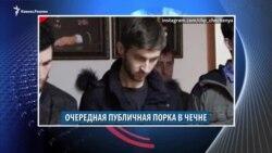 Видеоновости Кавказа 16 декабря