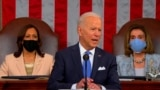 Grab: U.S. -- Biden's address, Washington, 28Apr2021