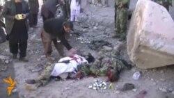 Sulm në një kompleks policor në Afganistan