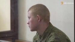 У Вірменії розпочався суд над російським військовим Валерієм Пермяковим