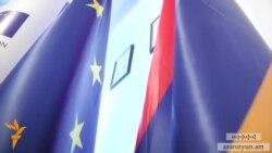 ԵՄ-ն նոր համաձայնագրի շուրջ պաշտոնական բանակցություններ կսկսի Հայաստանի հետ