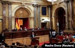 نشست فوقالعاده پارلمان کاتالونیا در ژانویه ۲۰۲۰