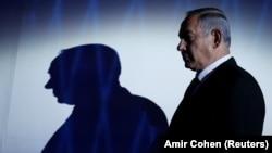 Benjamin Netanyahu nu mai este premierul Israelului