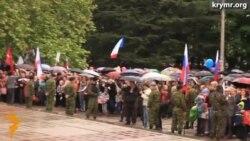В День Победы симферопольские власти «отгородились» от крымчан шеренгой «самообороны»