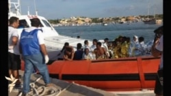 Катастрофа судна з мігрантами біля Італії: десятки загиблих