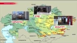 Дело о контрабанде в Казахстане: кого и как задерживали силовики