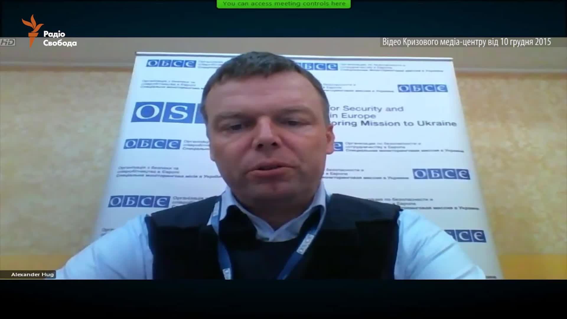 Брифінг СММ ОБСЄ в Кризовому медіа-центрі від 10 грудня 2015