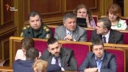 Парубій та Аваков хочуть долати «бурштинову лихоманку» спільно (відео)