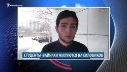 Видеоновости Кавказа 19 декабря