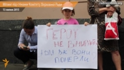 Активісти вимагають покарати винних у злочинах під час Євромайдану
