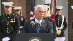 U.S Vice President Mike Pence Honors Marines Killed In 1983 Beirut Bombing