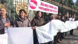 В Бишкеке прошла акция в защиту ледников