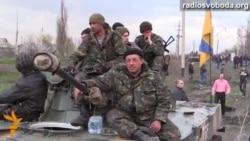 Колону української бронетехніки біля Краматорська розблокували