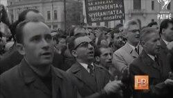 25 лет Румынской революции