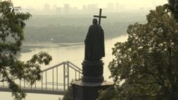 Official Events In Kyiv Mark 1,028 Years Since Adoption Of Christianity