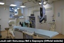 Больница №5 в Барнауле