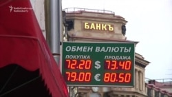 Russians Shrug As Ruble Hits New 2015 Low