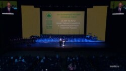 Владимир Путин о переформатировании мира