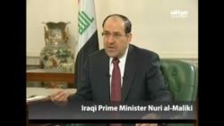 Iraqi PM Maliki On Iraqi-Saudi Relations