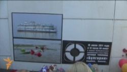 Hundreds Mourn Victims Of Volga Boat Disaster