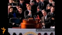 كينيدي.. خطابات رئاسية مهمة