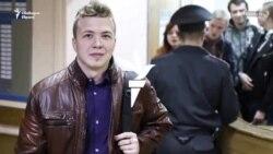 """Насила"". Полетът на един беларуски журналист"