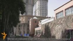 Назари Шумо ба сиёсатҳои Русия