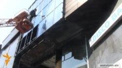 Взрыв гранаты в ереванском диско-клубе